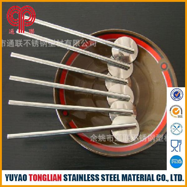 Stirrer straw /spoon