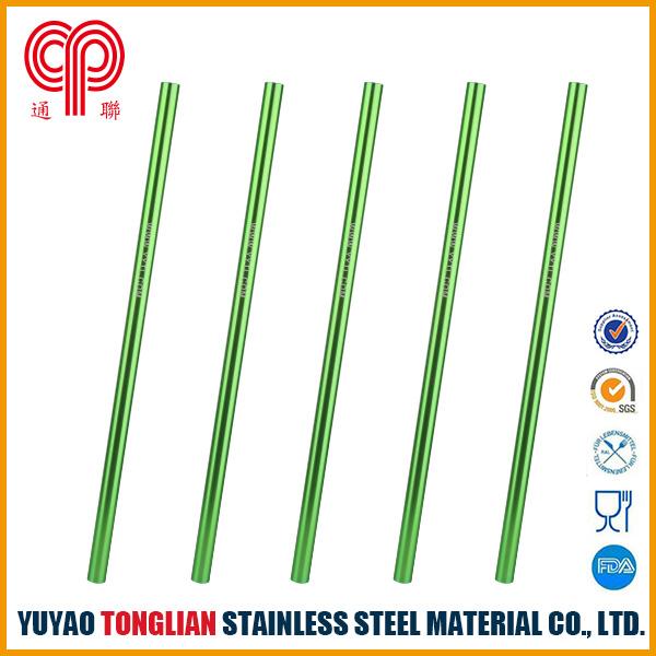 Aluminum straw